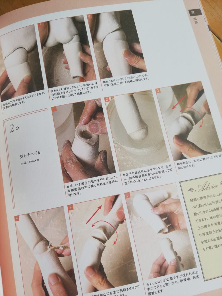 pages from BJDs workbook